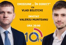 Photo of În Direct cu Vlad Bilețchi