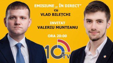 Photo of În Direct cu Vlad Bilețchi